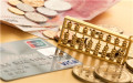 贷款利息怎么算?贷款利率0.05%是多少利息?