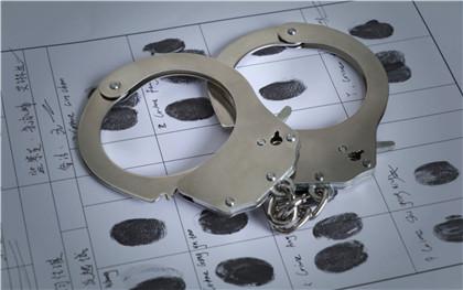 发通缉令的程序要求是什么呢?