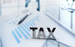 营业税综合税率计算方法是什么