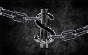 小型微利企业所得税税率规定是怎样的