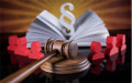 行政诉讼的二审程序是怎样的