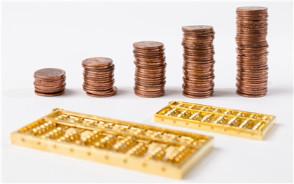 小额贷款的利息多少才合理合法?