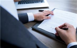 家庭遗产分配协议书如何写?