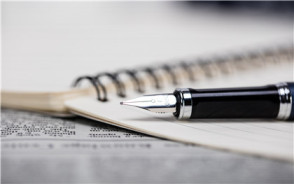 试用期内提出离职申请需要开具离职证明吗