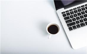 2020网上办理准生证操作流程是什么