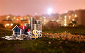 现行二手房交易税收政策是怎样的