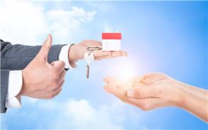 二手房交易公积金贷款新政策是什么