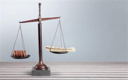 民法典侵权责任的人身损害赔偿范围是怎样的