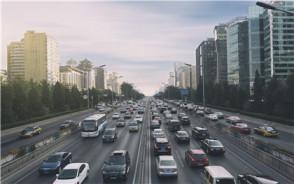 汽车抵押贷款办理流程是什么?