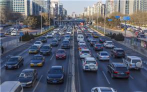 汽车二次抵押贷款怎么办理?