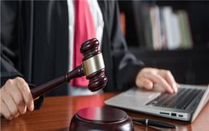 辩护律师调查取证的程序是怎么样的