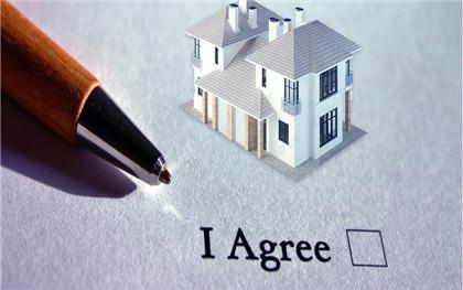 房屋租赁合同最高期限是几年