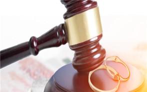 家暴判刑需要什么证据