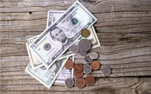 社保缴费基数3000养老金每月多少钱