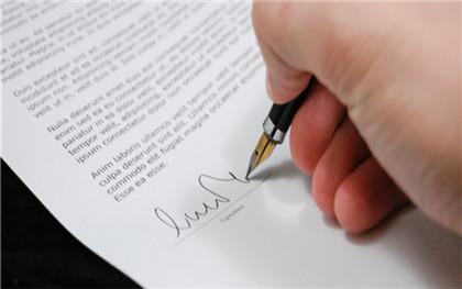 年假申请表怎么填写