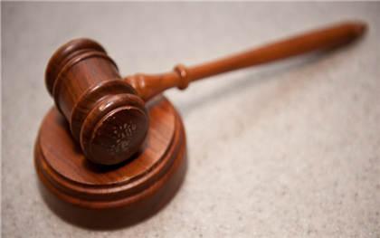 交通肇事罪赔偿到位有谅解书法院会怎么判