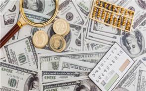 怎么开具增值税专用发票
