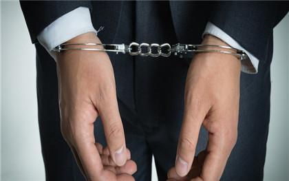 非法集资罪判多少年