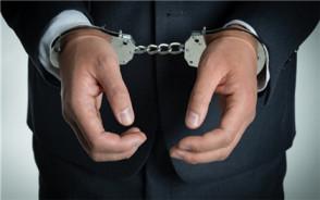 抢劫罪对于金额标准是多少