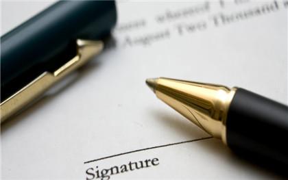 试用期一定要签合同吗