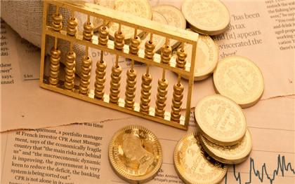 社保缴费基数最低标准是什么