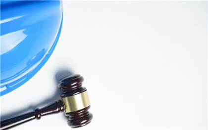 民事诉讼时效的日期怎么算