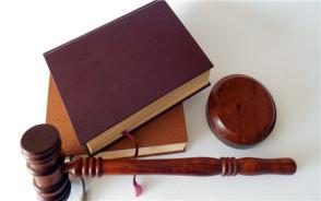 民事诉讼中简易程序适用条件是什么