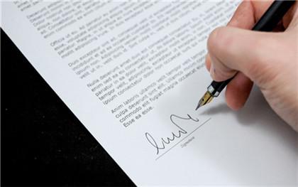 法人授权委托书一定要法人签字吗