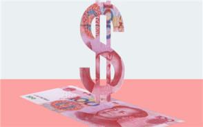 婚前财产公证费用多少