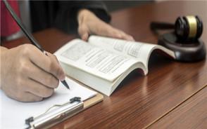 借款强制执行申请书怎么写