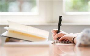 公租房的申请书怎样写