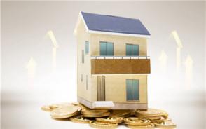 什么是商转公贷款