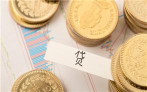 个人买房商业贷款需要哪些条件