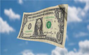 民事诉讼诉讼保全费标准