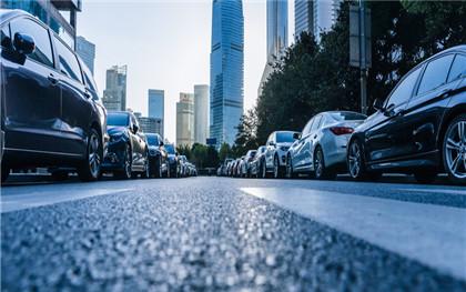 车辆购置税如何计算