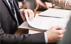 第三方跟企业的劳务派遣合同怎么写