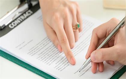 申请取保候审通过放人要家属签字吗