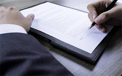 律师取保候审申请书可以给家属看吗