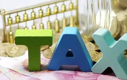 所得税税率