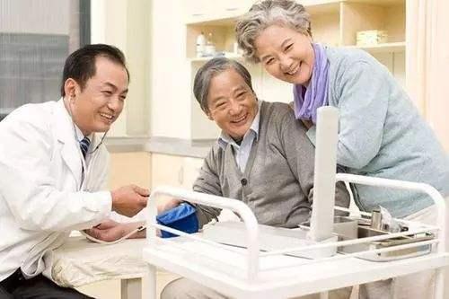 健康证体检项目