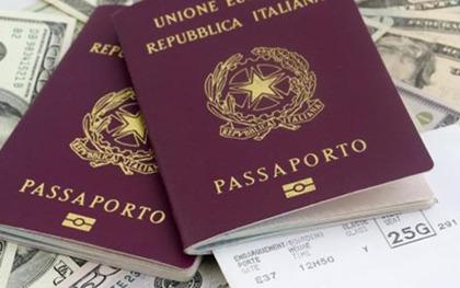 护照办理流程