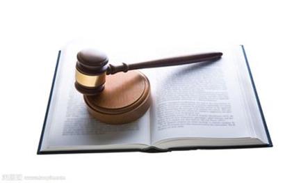 民事判决效力