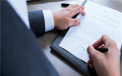离婚协议公证