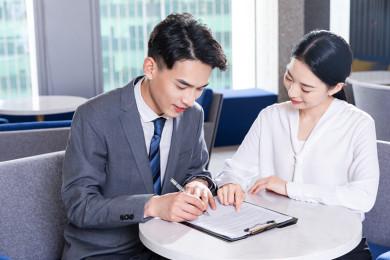 婚前财产约定协议书